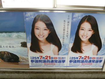 ☆きれいな空気が吸いたいね☆-投票呼びかけポスター
