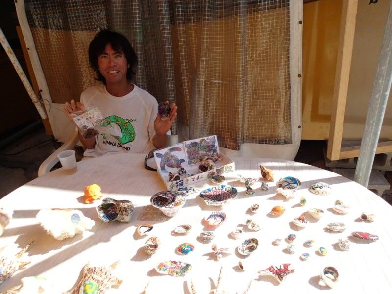 歩き人ふみの徒歩世界旅行 日本・台湾編-貝殻絵画の店