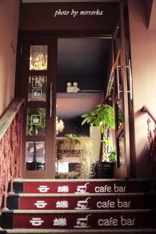 中国大連生活・観光旅行ニュース**-大連 cafe bar 雲端珈琲