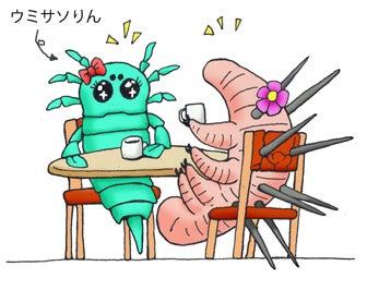 川崎悟司 オフィシャルブログ 古世界の住人 Powered by Ameba-ウミサソりんとお茶してるw