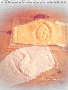 f'cachette* handmade日記