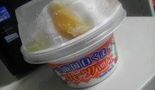 $すすきのBEATの営業雑感 -セイカ食品南国白くまフルーツパフェ