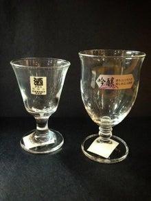 鈴木酒販のブログ【地酒/ワイン】台東区(三ノ輪)-冷酒グラス