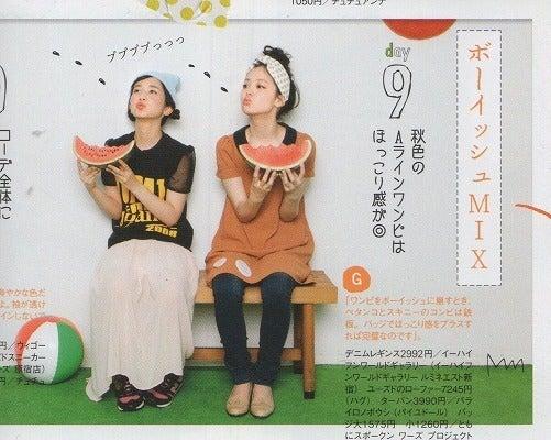 Paille dor(パイユドール)by barairo no boushiのブログ
