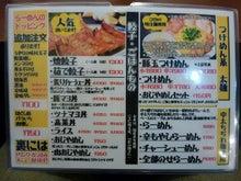 完全無欠のラーメンデータベース!【ラーメン】【蕎麦】【ナポリタン】【オムライス】【グルメ】【食べ歩き】