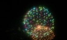 イー☆ちゃん(マリア)オフィシャルブログ 「大好き日本」 Powered by Ameba-2013-07-20 19.54.36.jpg2013-07-20 19.54.36.jpg