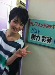 takoyakipurinさんのブログ☆-グラフィック0722.jpg