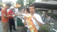 竹内栄一のブログ