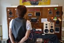 トリムショップ プロテクタ静岡ブログ