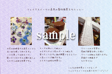 ensemble  制作ブログ