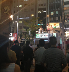 $アナウンサー小倉淳のウルトラ選挙