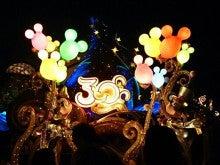 蟹沢可名オフィシャルブログ「かにかにブログ」by Ameba-1374513884502.jpg
