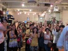 チダイズム ~期間限定・ネット選挙を楽しむブログ~-YMT998
