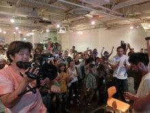 チダイズム ~期間限定・ネット選挙を楽しむブログ~-YMT995