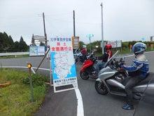 銀翼GT600乗り(元・空波650乗り)
