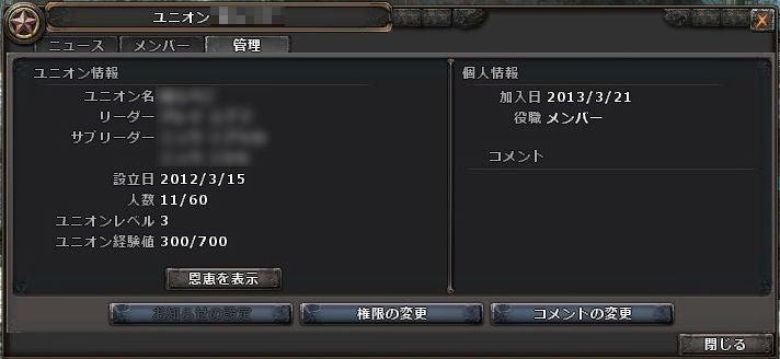 $はらぺこ-a