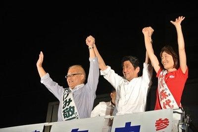 自民党参議院議員(全国比例区)佐藤ゆかりオフィシャルブログ Powered by Ameba