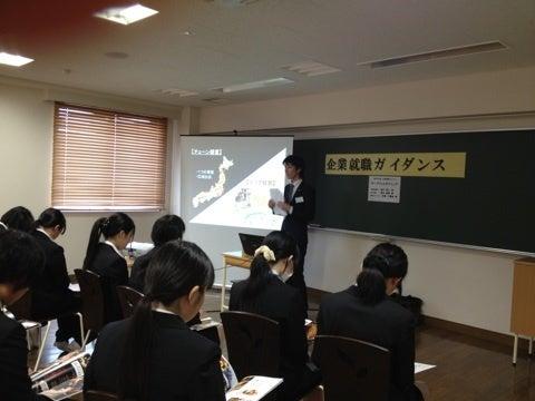 町田製菓専門学校画像