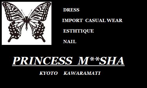 $★PRINNCESS M**SHA★