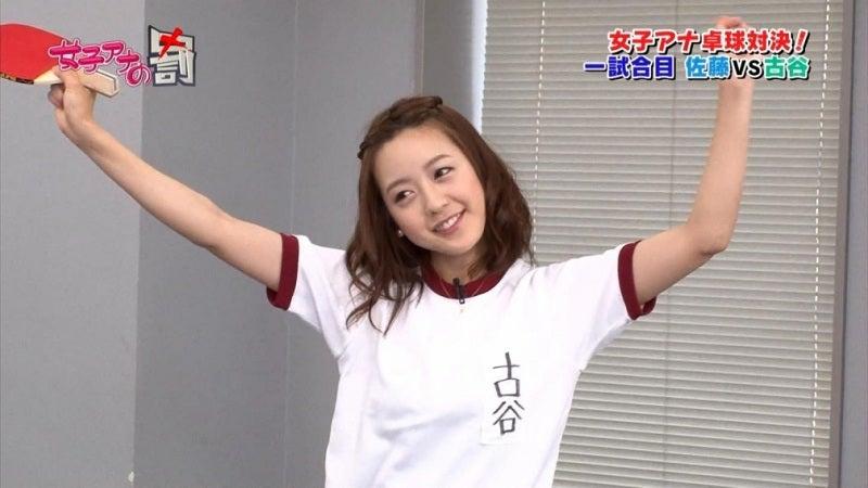 田中 たけし アナ ココリコも大興奮!キャイ~ン天野が明かす、ビートたけしとの秘話