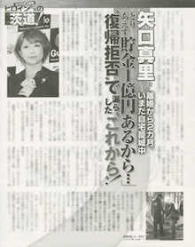 takoyakipurinさんのブログ☆-グラフィック0723.jpg