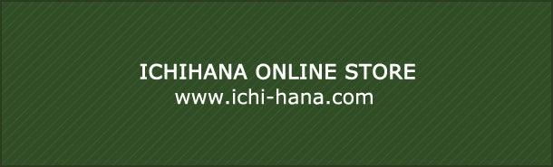 $ICHIHANAデザイナーのブログ