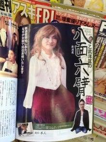 takoyakipurinさんのブログ☆-グラフィック0724002.jpg