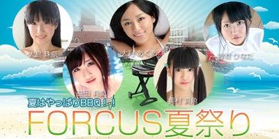 ★enter★ Staff Blog-enter×FORCUS夏祭り★バーベキューイベント