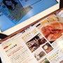 長野県のメジャー情報…