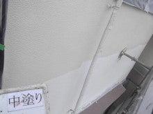 外壁塗装本舗のブログ-T様邸 外壁塗装 中塗り