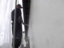 外壁塗装本舗のブログ-T様邸 外壁塗装 高圧洗浄
