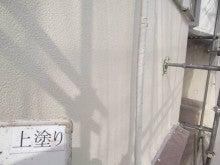 外壁塗装本舗のブログ-T様邸 外壁塗装 上塗り
