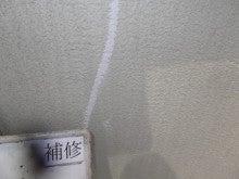外壁塗装本舗のブログ-T様邸外壁塗装 補修