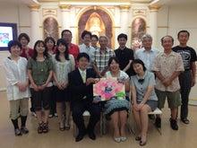 幸福実現党 田辺丈太郎のブログ