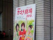 葵と一緒♪-TS3P0078.jpg