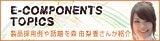 森由梨香オフィシャルブログ「森てちゅ子の部屋」Powered by Ameba