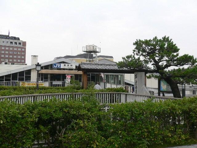 DAIGOpapa