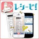 節約アドバイザー和田由貴オフィシャルブログ「ゆうきの庭」 Powered by Ameba-レシーピ
