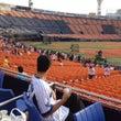 またまた横浜スタジア…