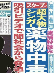 takoyakipurinさんのブログ☆-グラフィック0725003.jpg