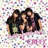 CREO/ファースト・レヴォリューション
