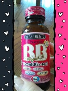 うたと笑いのマスター♪瓦川 ユミのブログ-2013-07-25-08-31-38_deco.jpg