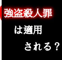 $少年院.com-公式Amebaブログ