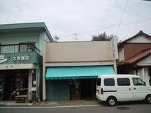 建築99 女性スタッフブログ-CA3F04000001.jpg