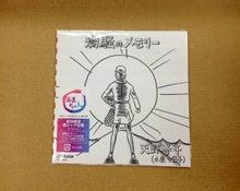 $小泉今日子オフィシャルブログ「Kyoko Koizumi」powered by Ameba