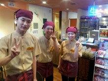 $大広 (レストラン 居酒屋 飲食店)のブログ-1374756747474.jpg