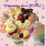*umekoume*-dreamingdecojewel