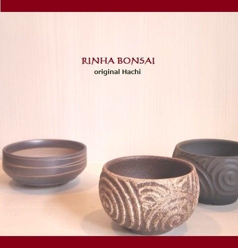 bonsai life      -盆栽のある暮らし- 東京の盆栽教室 琳葉(りんは)盆栽 RINHA BONSAI-琳葉盆栽教室 鉢