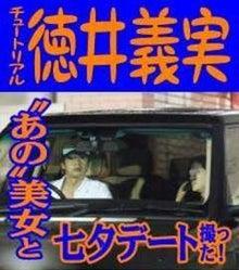 takoyakipurinさんのブログ☆-グラフィック0726002.jpg