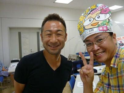 静岡の石田自動車さんと新潟の魔法の名刺屋
